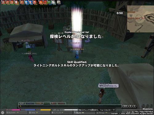 f0056650_951967.jpg