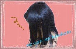 c0092953_15254347.jpg