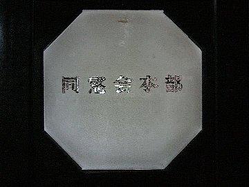 同志社女子大学 栄光館_c0112559_108191.jpg