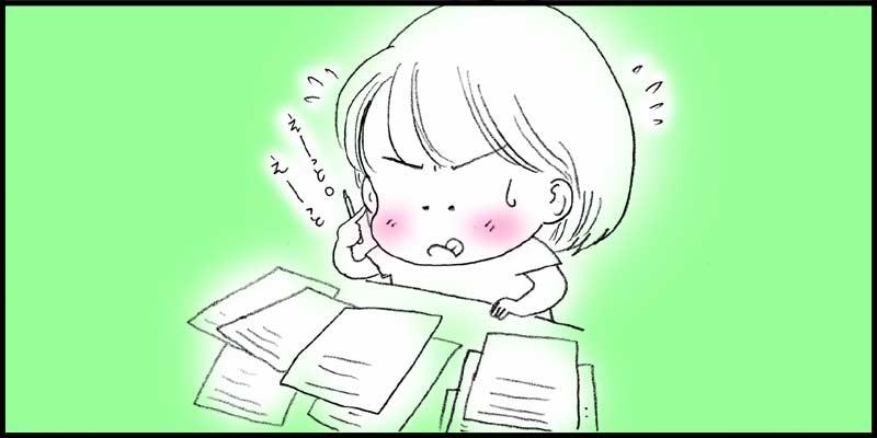 BOSCH漫画[エピソード1]〜後半のシナリオ〜_f0119369_21303282.jpg