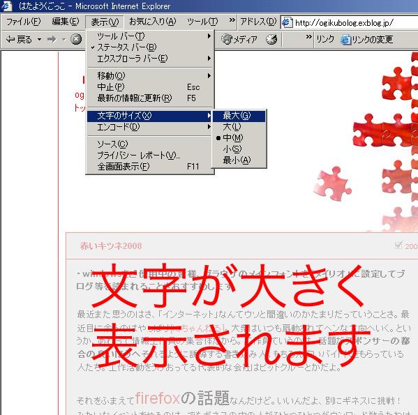 a0010479_1653763.jpg