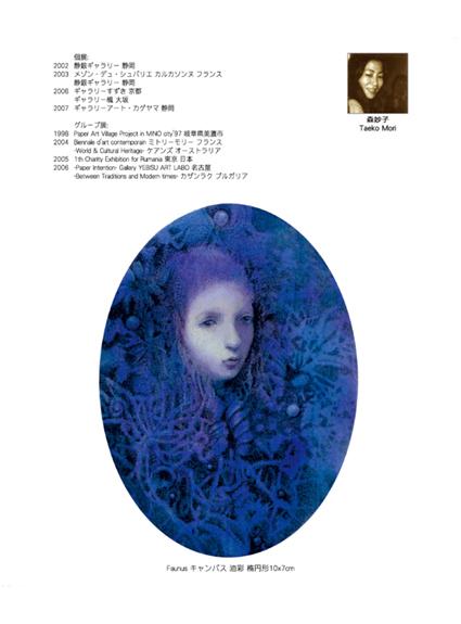 f0163691_1752265.jpg