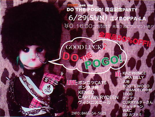 6/29(日)「GOOD LUCK!DO THE POGO!」_d0106911_2248458.jpg