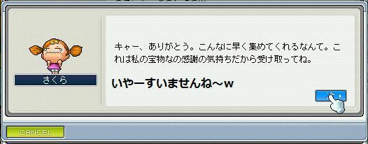 b0148413_1263547.jpg