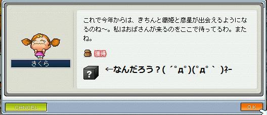 b0148413_1264242.jpg