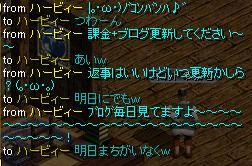 c0077816_17485436.jpg
