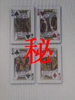 c0124616_17265693.jpg