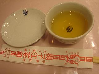 揚子江菜館_c0025217_1119075.jpg