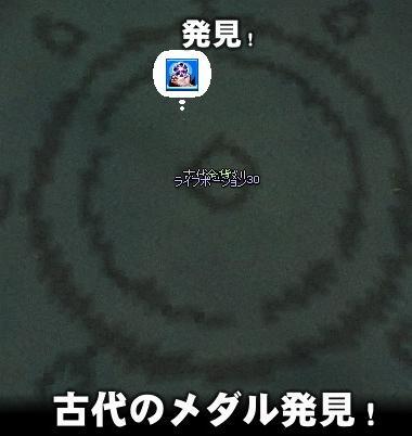 f0048418_21552481.jpg