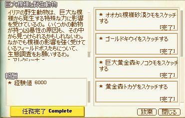 f0048418_2253239.jpg