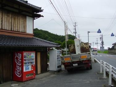貘原人村 (2)_c0134122_830258.jpg