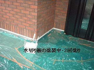 塗装工事10日め_f0031037_21464213.jpg