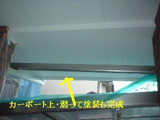 塗装工事10日め_f0031037_21465737.jpg