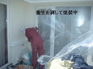 塗装工事10日め_f0031037_21472390.jpg