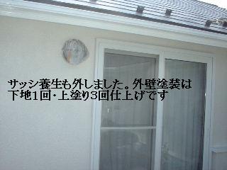 塗装工事10日め_f0031037_21473468.jpg