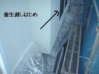 塗装工事10日め_f0031037_21475921.jpg