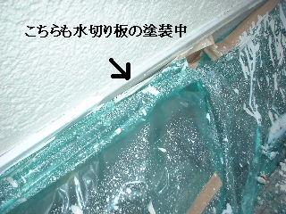 塗装工事10日め_f0031037_21479100.jpg