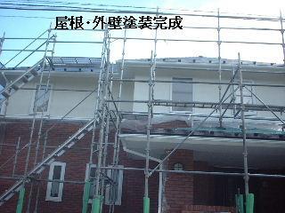 塗装工事10日め_f0031037_2148970.jpg