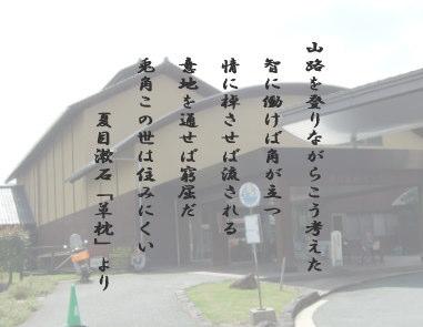 b0018441_2039525.jpg
