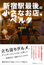 掲載情報♪_c0069047_0223028.jpg