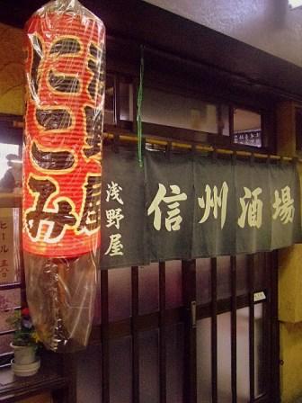 6月25日(水)大井町「肉のまえかわ」「栄養楼」「浅野屋」_b0127948_22444165.jpg
