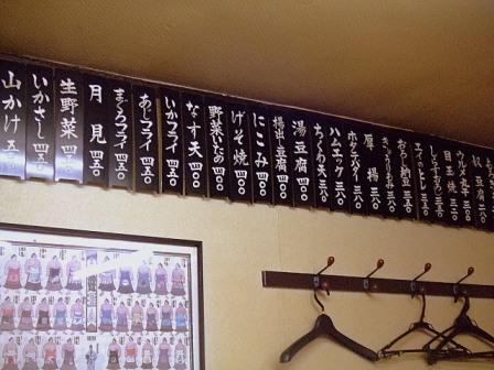 6月25日(水)大井町「肉のまえかわ」「栄養楼」「浅野屋」_b0127948_2245252.jpg