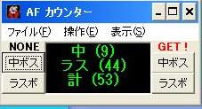f0165558_14164217.jpg