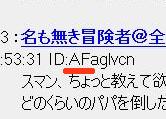 f0165558_14173174.jpg