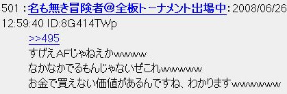 f0165558_14185481.jpg