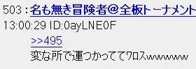 f0165558_14191341.jpg