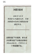 c0010759_166118.jpg