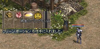 f0043259_14361284.jpg