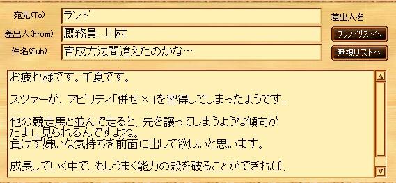 b0147360_20435913.jpg