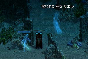 b0048563_2091365.jpg