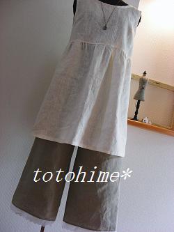 f0146363_725670.jpg