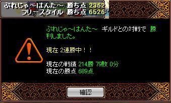 b0126064_171095.jpg