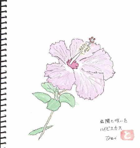 f0027667_2213432.jpg