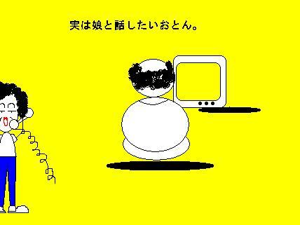 f0168867_8131213.jpg
