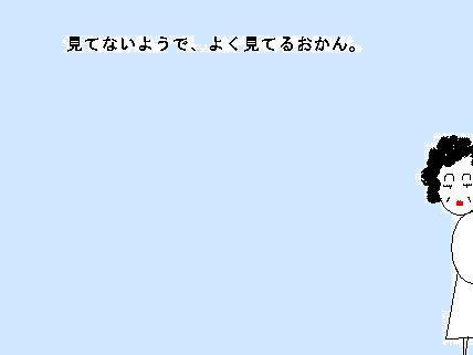 f0168867_814320.jpg