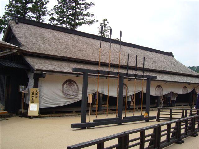 箱根旅行2日目_e0040673_23473236.jpg
