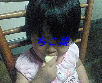 f0042877_18222716.jpg