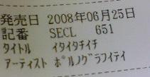 f0043790_2505687.jpg