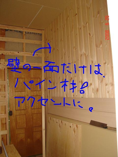 e0061092_1244084.jpg