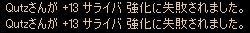 e0134308_1672477.jpg