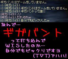 f0072010_1858326.jpg