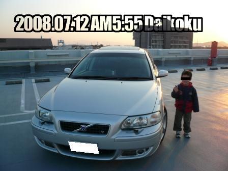 f0101911_0455059.jpg