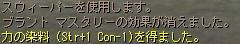 お守り_b0062614_35427.jpg