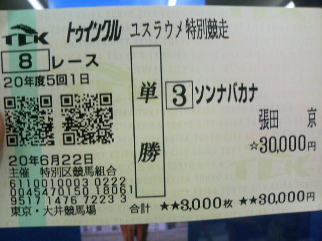 b0020017_2135686.jpg