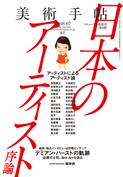 b0101418_3591738.jpg