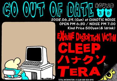 """ヘベレケ予定の為\""""K-CLUB\""""明日の営業は多分ありまっせん!! しかしライブはありまっす!!_f0004730_14303098.jpg"""